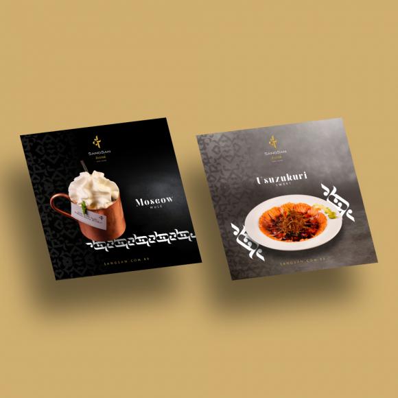 Sangsan Asian Lounge